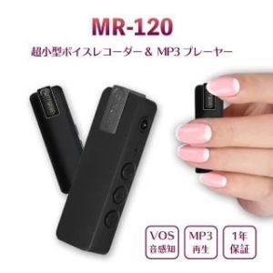 MR-120